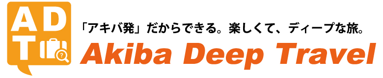 Akiba Deep Travel