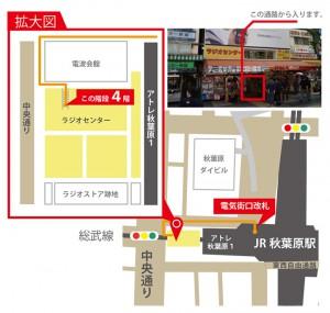 atv_akihabara_map