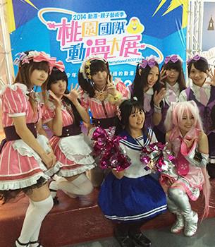 Akiba Wonder Live Viewing