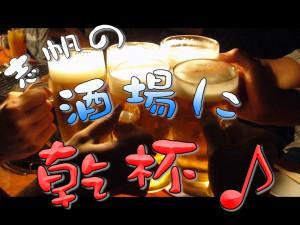 shiho_title