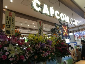 カプコンカフェ