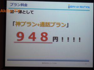 ATV_news.00_02_08_43.Still005