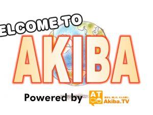 welcometoakiba
