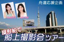 shuun_photo_161123_out