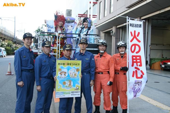 仁王が神田消防署のはしご車で熱中症予防をPR | Akiba.TV