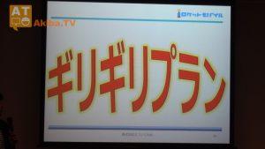 ATV_news.00_01_56_40.Still004