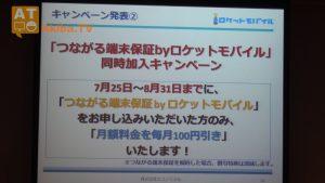 ATV_news.00_04_17_10.Still007