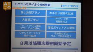 ATV_news.00_05_04_54.Still006
