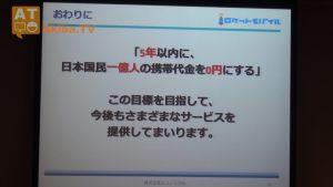 ATV_news.00_06_03_37.Still003