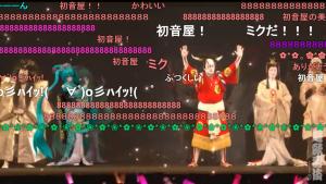 超歌舞伎2019『今昔饗宴千本桜』中村獅童 初音ミク