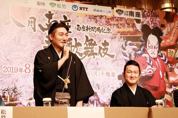 南座新開場記念「八月南座超歌舞伎」製作発表